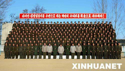 在这张朝鲜中央通讯社12月19日公布的照片中,朝鲜最高领导人金正日与人民军955部队指战员合影。据朝鲜中央通讯社19日报道,金正日于近日视察了朝鲜人民军955部队司令部。新华社/朝中社。