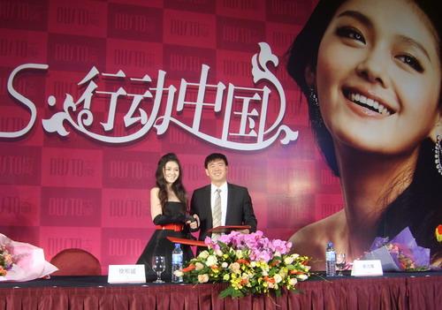 大S广州为女鞋代言 为做善事高价拍签名鞋