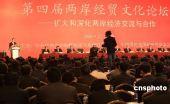 吴伯雄将向马英九报告两岸经贸文化论坛建议