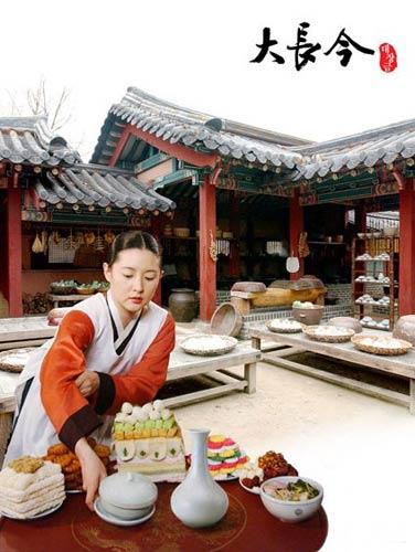 《大长今》是韩剧近几年在中国影响最大的剧集