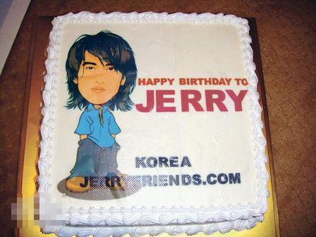 韩国Fans给言承旭送生日蛋糕祝贺他的32岁生日