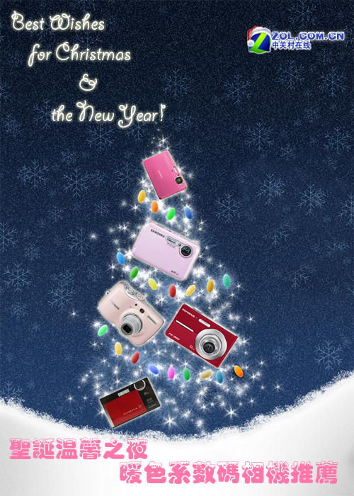 圣诞温馨之夜 市售暖色系数码相机推荐