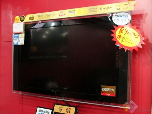 直降9000元 索尼46X300A液晶电视狂促