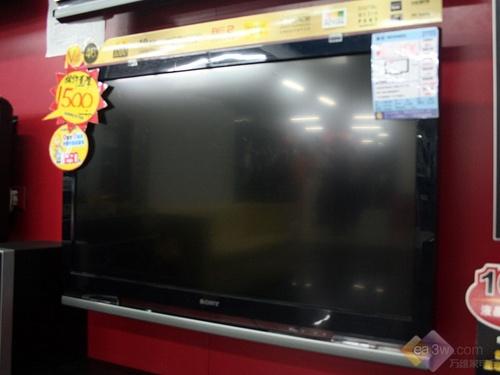 北京最低价!索尼46J400A液晶仅10880