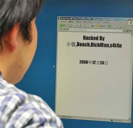 日本当地时间25日早上0时的靖国神社主页