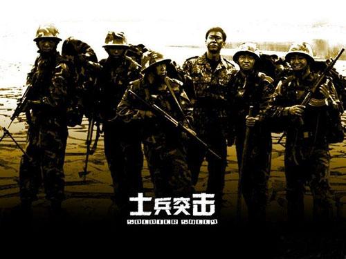 迄今为止影响最大的军旅剧《士兵突击》
