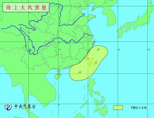 黄海地图上英文