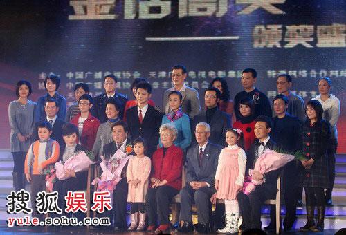 图:2008金话筒奖 《新闻联播》三代同台