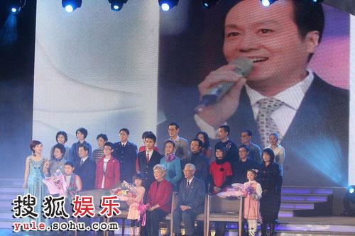 图:2008金话筒奖 连线罗京