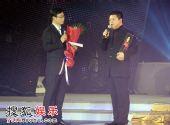 图:2008金话筒奖 马东庆生