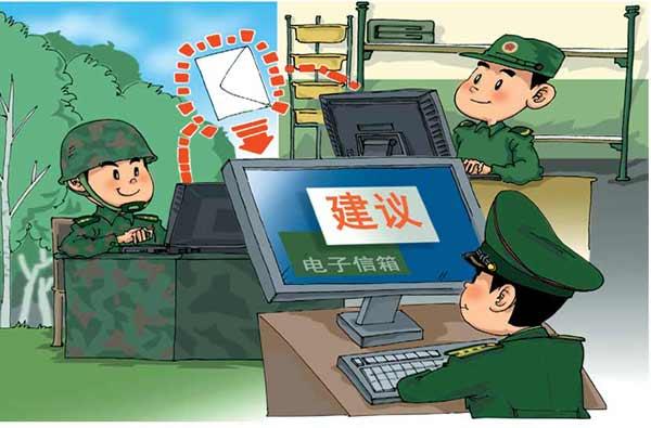 连队新风军营漫画(组图)