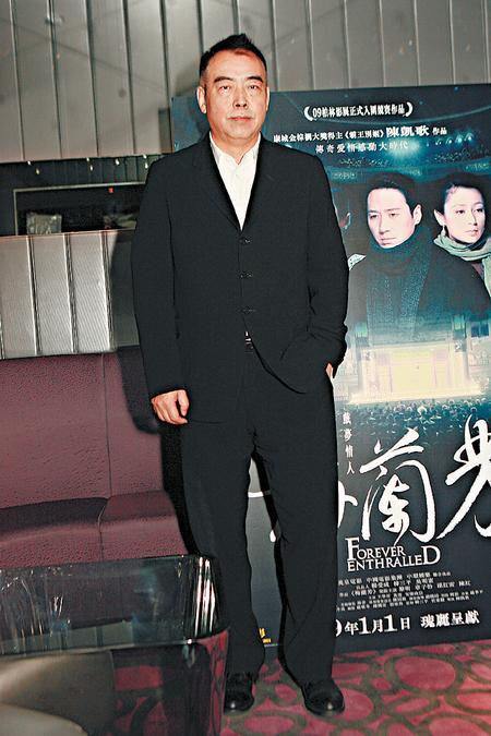 陈凯歌今次将京剧大师梅兰芳的故事搬上银幕,挑战性甚大。