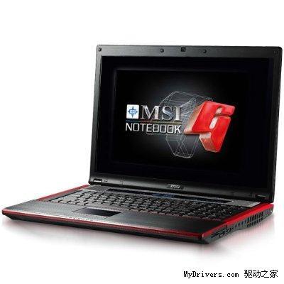移动版RV770核心笔记本现身