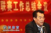 图文:乒超联赛总结马龙获奖 刘凤岩讲话