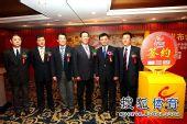 图文:中国乒协与中视体育强强联手 举杯庆祝