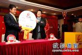图文:中国乒协与中视体育强强联手 球拍形合约
