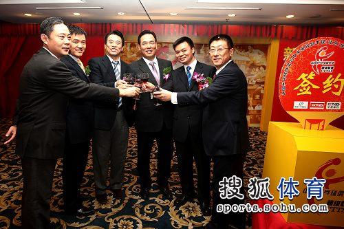 图文:乒协与中视体育联手 签约仪式举杯庆祝