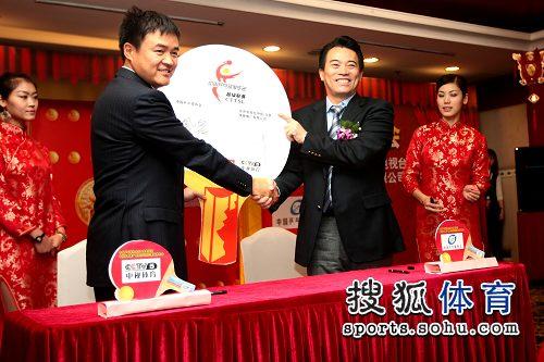 图文:中国乒协与中视体育联手 签约仪式现场