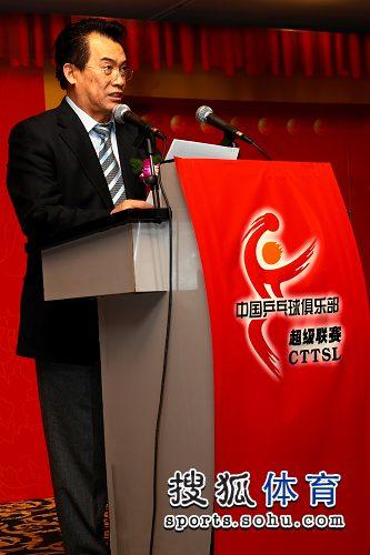 图文:乒协与中视体育联手 签约仪式现场发言
