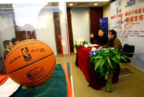 NBA官方海报首次亮相中国 首发仪式今天举行图片