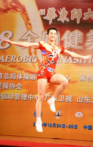 选手:2008体育健美操冠军赛翩翩起舞-搜狐图文浙江v选手全国余图片