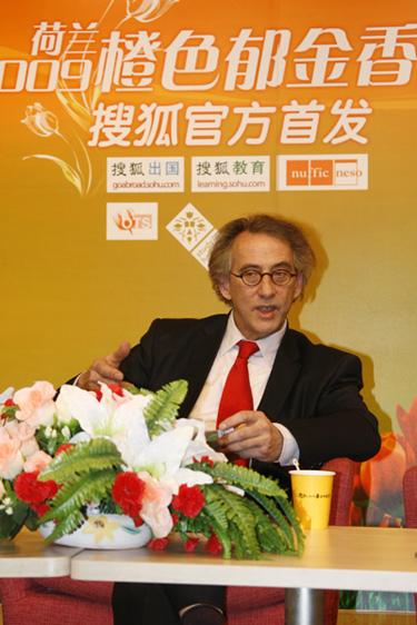荷兰高等教育国际交流协会中国办公室(Neso China)首席代表方复礼(Mr Jacques van Vliet)先生做客搜狐出国频道