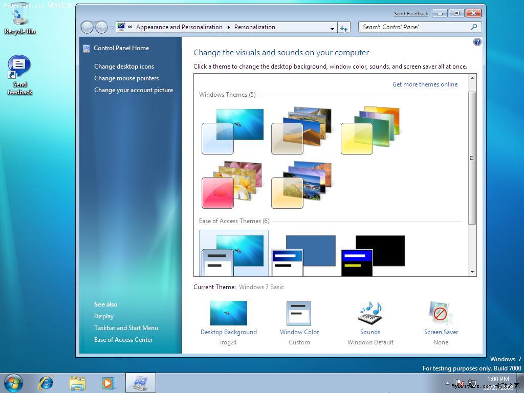 變化真不少!Windows 7 Build 7000亮點速評