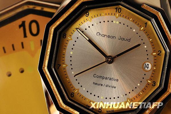 全球三大博彩中心瑞士设计师制造出另类手表(组图)-搜狐新闻cht-會員中心
