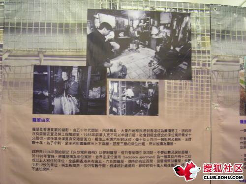 """香港贫民窟触目惊心的""""笼屋""""(图)"""