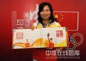 图文:2008中国奥运冠军印谱 陈艳青展示印谱