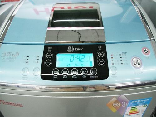 第四种洗衣机 海尔双动力卖场热销
