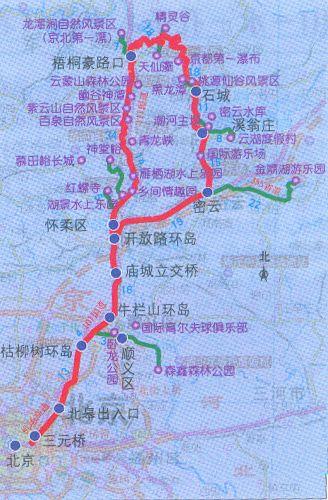 北京-十三陵-蟒山