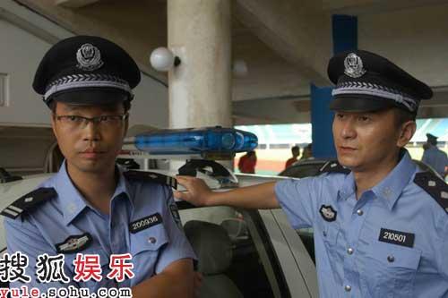小秘书和重奖男变警察
