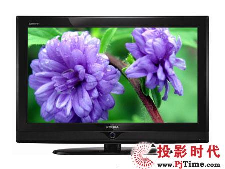 康佳LC32DS66液晶电视