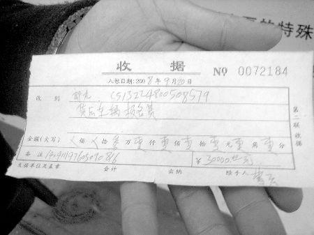 如何正规写收据-汶川地震志愿者拿货运老板11万元钱后消失