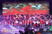 组图:跨年演唱会―天娱群星联唱《北京欢迎你》