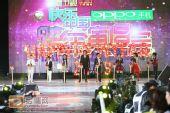 组图:跨年演唱会―众艺人共享新年心愿
