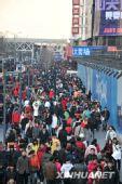 北京商业街被逛街购物的人流挤爆(组图)