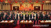 全国政协举行新年茶话会 胡锦涛发表重要讲话