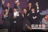 2008劲歌金曲颁奖礼现场 男歌手上台合影