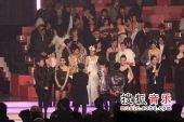 2008劲歌金曲颁奖礼现场 群星合影舞台璀璨耀眼