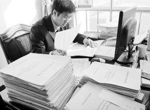 带薪休假可使整日忙于业务的劳动者获得休整,从而有更多精力投入新的工作。 本报记者 闫志国/摄影