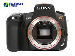 配16-105mm镜头 索尼防抖单反A350送2G卡