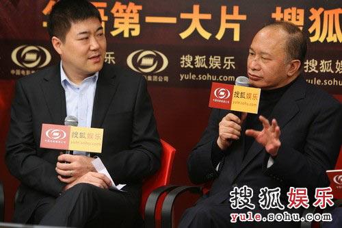图:《赤壁》官网升级仪式 蒋德福与吴宇森