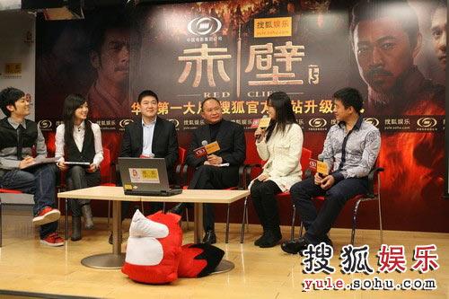 图:《赤壁》官网升级仪式 赵薇就座
