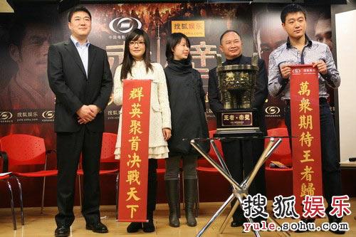 图:所有嘉宾一起启动搜狐赤壁官网升级