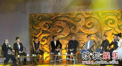 图:《赤壁(下)》首映礼 众主创上台接受专访