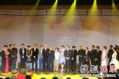 图:《赤壁(下)》首映礼 众嘉宾上台