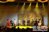 图:《赤壁(下)》首映礼 台上大牌云集