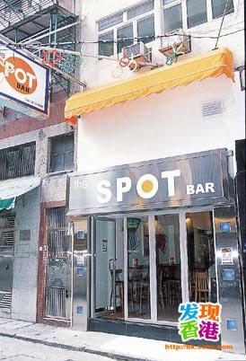 The Sport Bar 球迷圣地